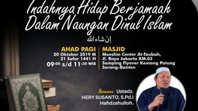 """Photo of [HADIRILAH] Kajian Spesial """"Indahnya Hidup Berjamaah Dalam Naungan Dinul Islam"""""""