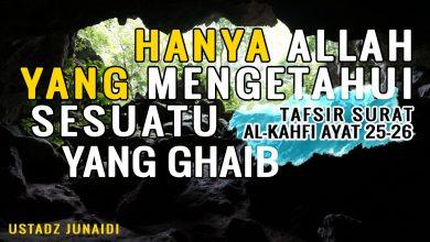 Photo of (Video) Hanya ALLAH Yang Mengetahui Sesuatu Yang Ghaib | Tafsir Al-Kahfi 25-26 | Ustadz Junaidi