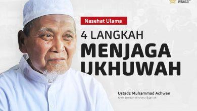 Photo of Jamaah Ansharu Syariah Imbau Umat Lakukan 4 Hal ini Untuk Menjaga Ukhuwah