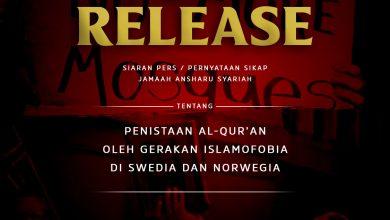 "Photo of [PRESS RELEASE] ""Penistaan Al-Qur'an Oleh Gerakan Islamofobia Di Swedia Dan Norwegia"""