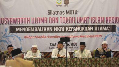 Photo of Musyawarah Menuju Gerbang Kebangkitan Umat Islam