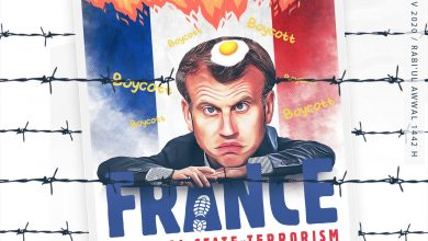 "Photo of ""FRANCE, The Real State of Terrorism"""