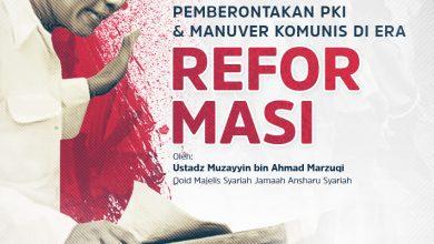 """Photo of """"Pemberontakan PKI dan Manuver Komunis Di Era Reformasi."""""""