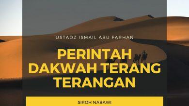 Photo of Turunnya Perintah Dakwah Terang-terangan | Siroh Nabawi | Ustadz Ismail Abu Farhan