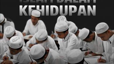 Photo of PERAN AGAMA ISLAM DALAM KEHIDUPAN