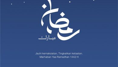 Photo of KETETAPAN MAJELIS SYARIAH JAMAAH ANSHARU SYARIAH TERKAIT 1 RAMADHAN 1442 H