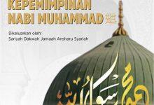Photo of Khutbah Jum'at Edisi 279 | Meneladani Karakter Kepemimpinan Nabi Muhammad